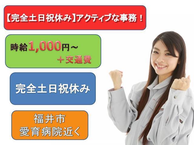 株式会社アットワークコミュニケーション